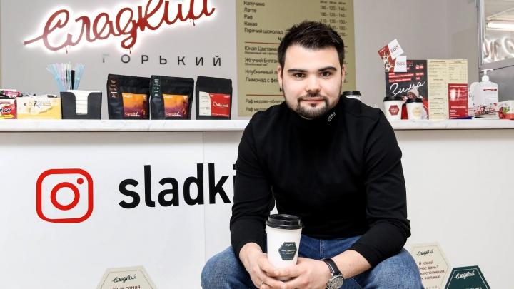 История нижегородского бизнеса: как «Сладкий Горький» превратился в федеральную сеть кофеен