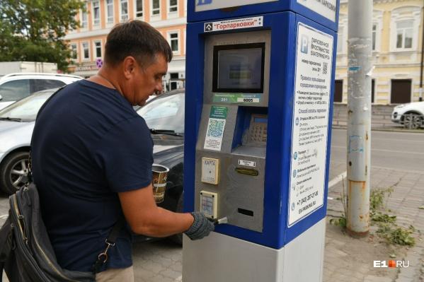 В Екатеринбурге рабочие начали закрашивать ржавые паркоматы
