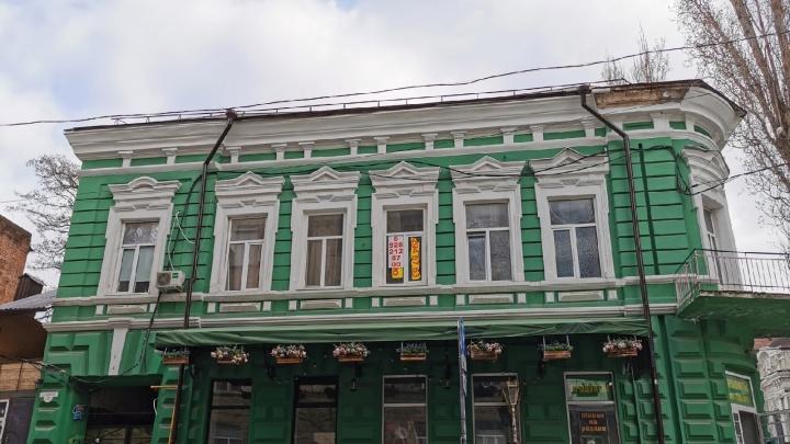 Власти Ростова решили сдать в аренду два старинных здания вцентре города