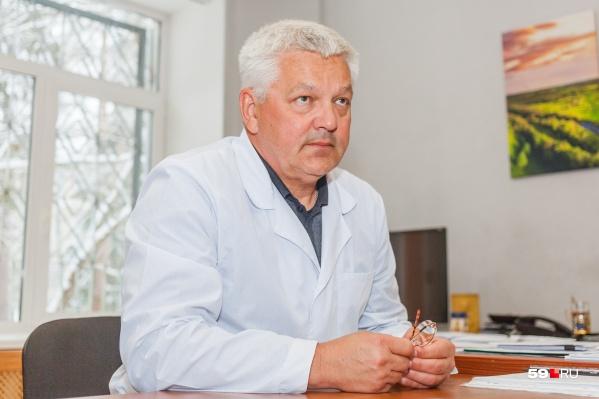 Вадим Плотников сообщил, что больше не вернется на работу в краевой фтизиопульмонологический центр