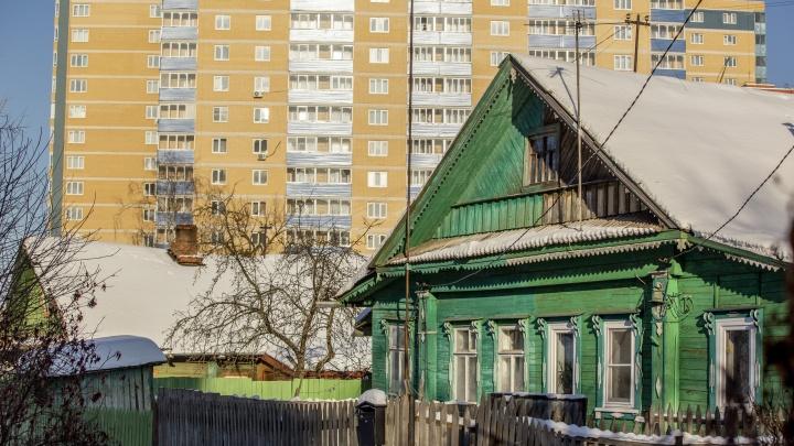 «Люди особого сорта»: ярославцы разругались из-за застройки частного сектора
