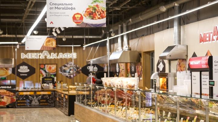 Все пути ведут в «Мегамарт»: магазин в новой концепции открылся сегодня в ТРЦ «Алатырь»
