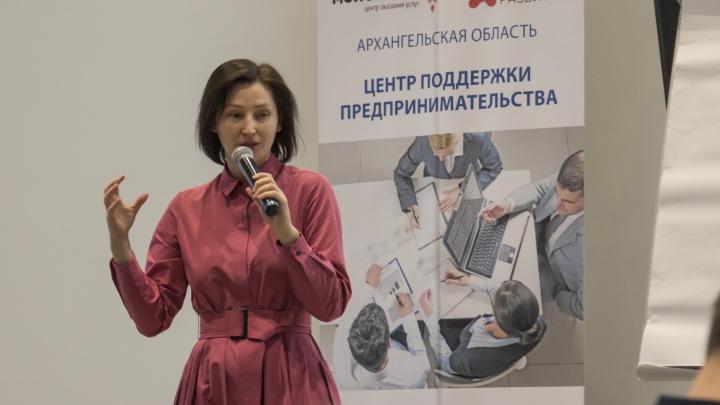 Архангельск назвали одним из худших крупных городов по условиям для развития малого бизнеса