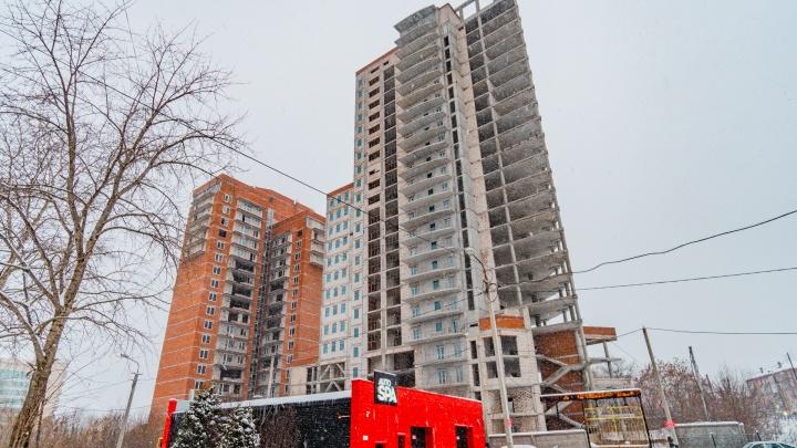 В Перми начали проектировать три проблемных дома на Екатерининской