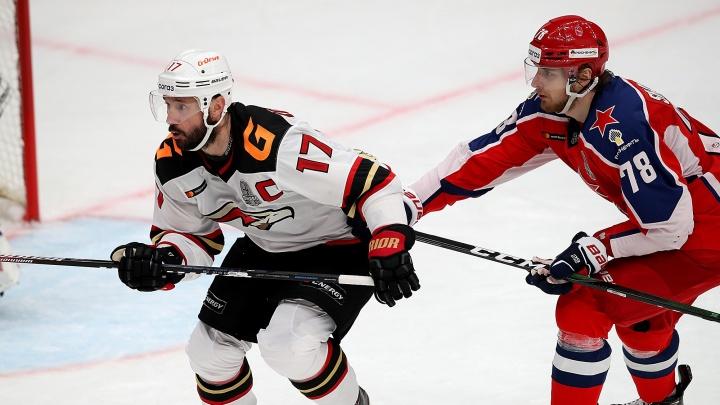 Нападающего ЦСКА дисквалифицировали на один матч за удар в голову игроку «Авангарда»