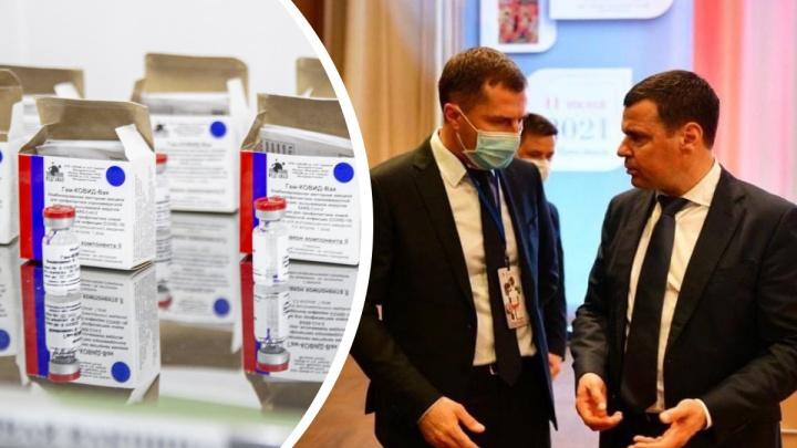 Почему ярославские мэр и губернатор не привились от коронавируса