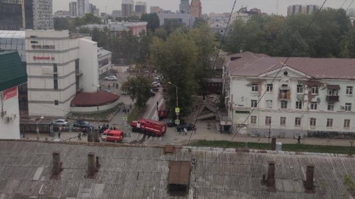 В пермском ТЦ «Триада» произошло возгорание