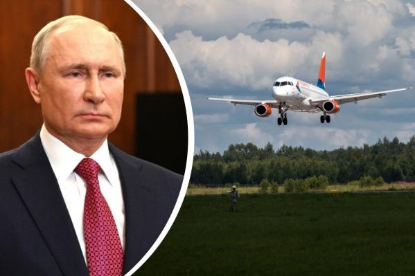 Совещание по развитию Дальнего Востока отразилось на малых аэропортах всей России