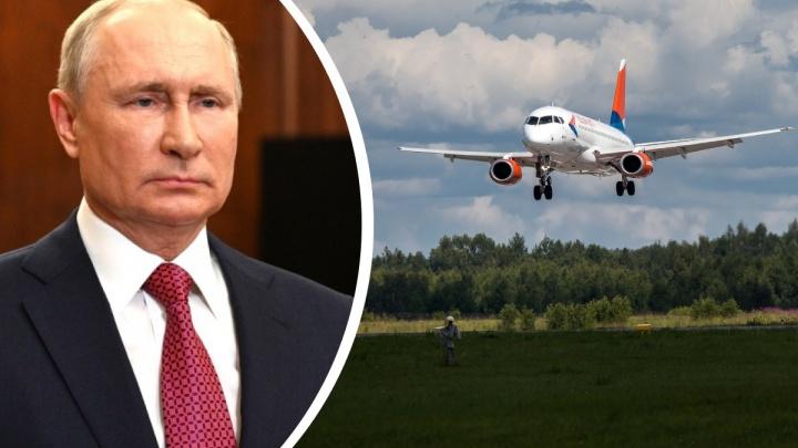 Недовольство Путина во время дальневосточного совещания отразилось на Ярославле
