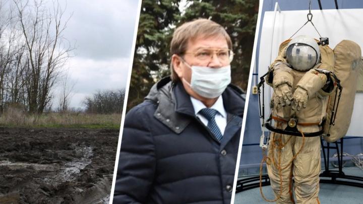 «Хозяева» Аксайского района переехали в СИЗО: что случилось вРостове— итоги недели