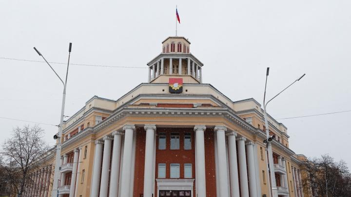 Власти Кемерово выделили 350 участков под новый жилой район