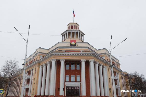 Мэрия Кемерово уже утвердила проект планировки и межевания территории<br>