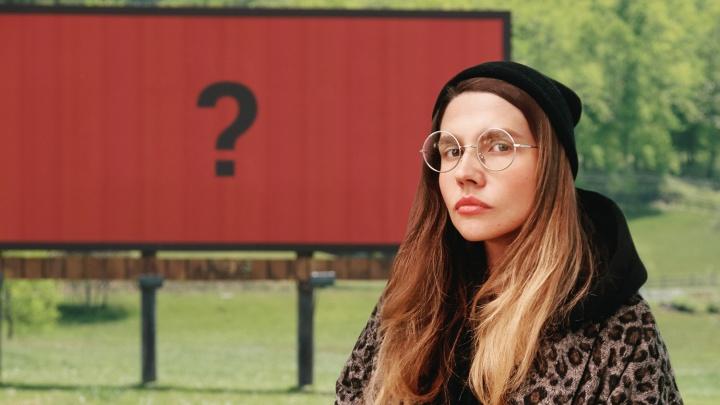 «Три билборда» с Еленой Ионайтис: про домашних убийц, тупик вонкопрофилактике и пятисотку без нас