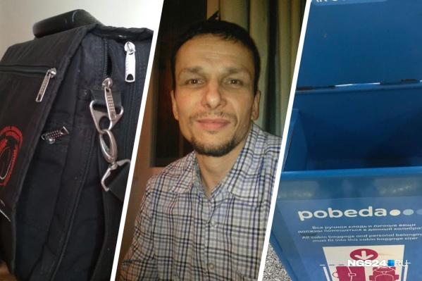 Портфель Дмитрия поместился в ячейку в аэропорту, но не влез в ячейку на борту самолета