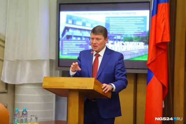 Глава Красноярска заработал за прошлый год немного больше