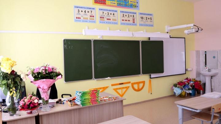 В Башкирии учительница поставила двойку на лбу первоклассницы