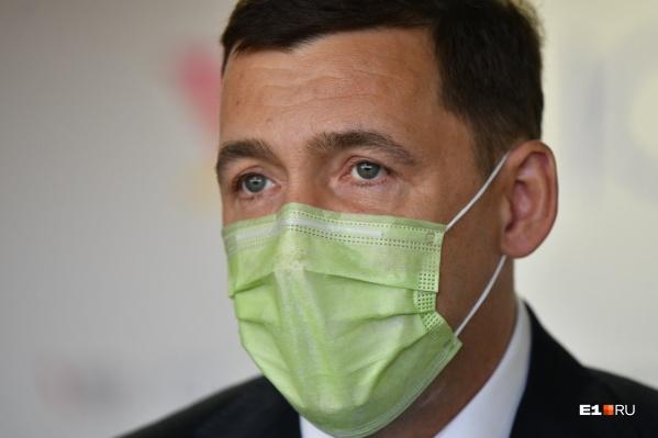 Евгений Куйвашев признался, что привился уже дважды