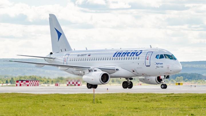 Из Ростова начнут летать самолеты в Париж