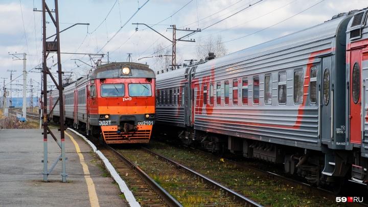В Прикамье изменится расписание пригородных поездов