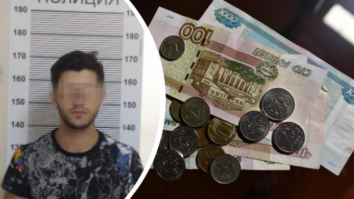 В Екатеринбурге водитель-иностранец попытался откупиться от гаишников и попал за решетку