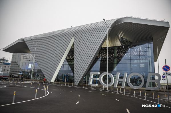 В мае в кемеровском аэропорту открыли новый терминал