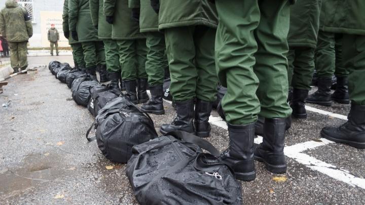 Жителей Самарской области осудили за попытку «откосить» от армии