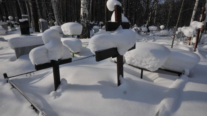«Фактор ковида». В Свердловской области зарегистрировали 10 тысяч «лишних» смертей за год