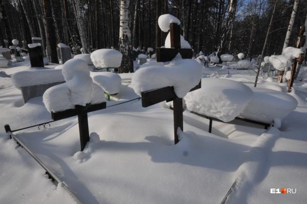 Избыточная смертность за год в Свердловской области составила почти 10 тысяч человек