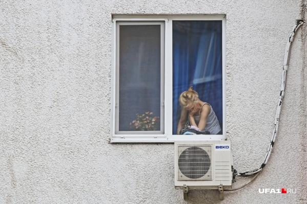 В «БашРТС» рассказали, как изменить температуру в квартире