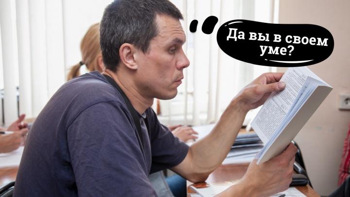 С этими заданиями из ЕГЭ справится школьник. А вы чем хуже?