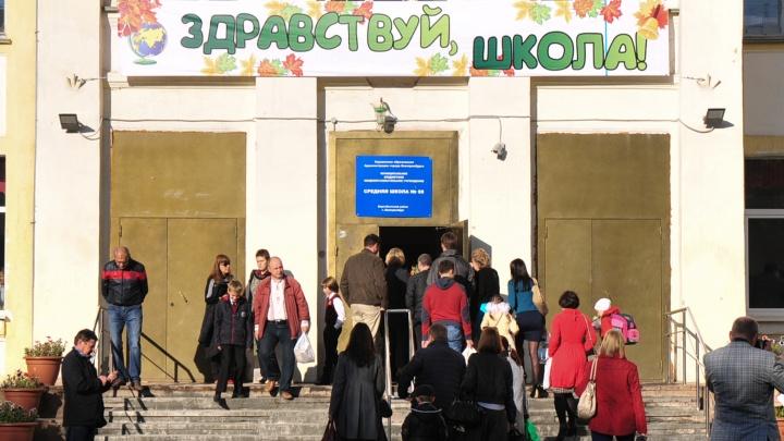 «Детям — глицина, себе — валерьянки». Мамы из Екатеринбурга — о том, как собраться к школе и не сойти с ума