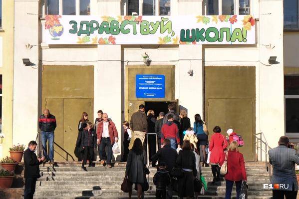 Екатеринбургские мамы рассказали, как собрать ребенка в школу