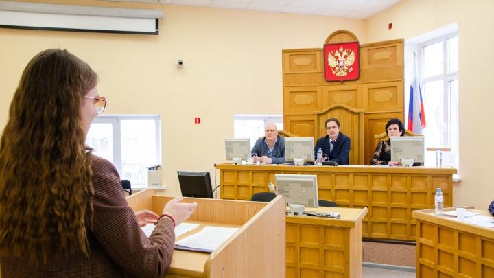 Центр практической юриспруденции при Юридическом институте ЮУрГУ открыл набор на курсы переподготовки