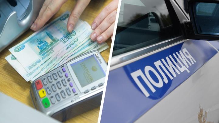 Снял с банковской карты 250 тысяч рублей: в Екатеринбурге задержали уголовника, обокравшего свою знакомую