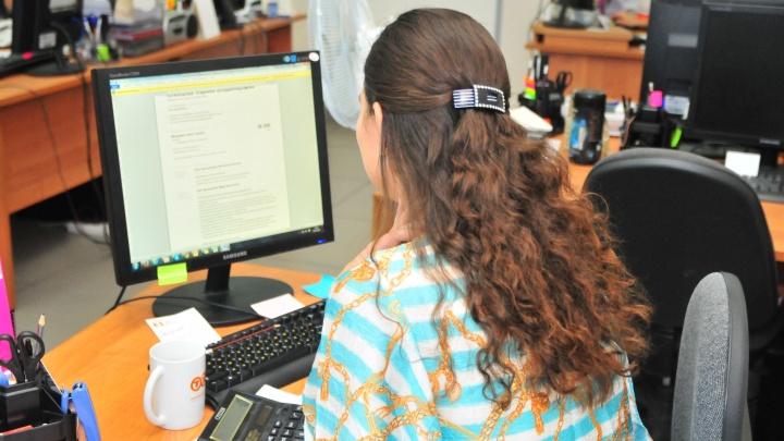 Как заработать в декрете 70 тысяч: топ профессий для мам с маленькими детьми в Екатеринбурге