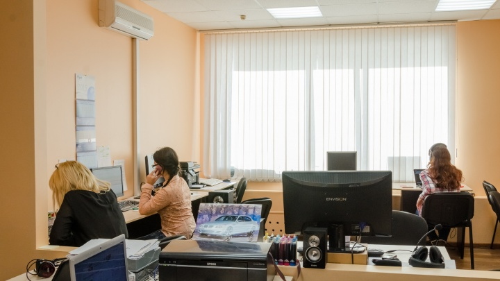 Новосибирскстат назвал средние зарплаты в регионе. Список самых безденежных и прибыльных сфер