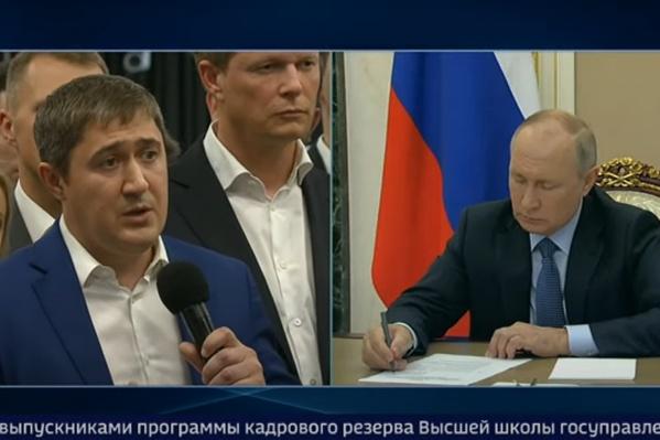 Разговор Дмитрия Махонина и Владимира Путина состоялся в рамках общения президента с выпускниками программы развития кадрового резерва управленцев