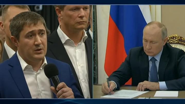Губернатор Дмитрий Махонин пригласил Владимира Путина на празднование 300-летия Перми