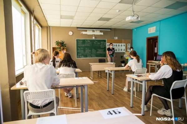 Больше всего 100-балльников в Красноярске