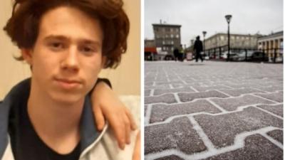 Следователи начали проверку после таинственного исчезновения подростка