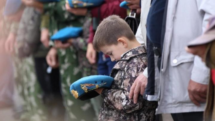 В Зауралье оперштаб рекомендовал отменить празднование Дня ВДВ в Логовушке