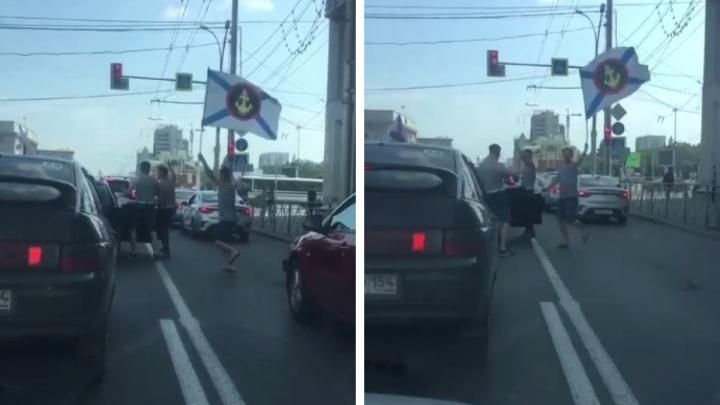 Новосибирцы в тельняшках и с Андреевским флагом устроили танцы на дороге в центре города — пляски попали на видео