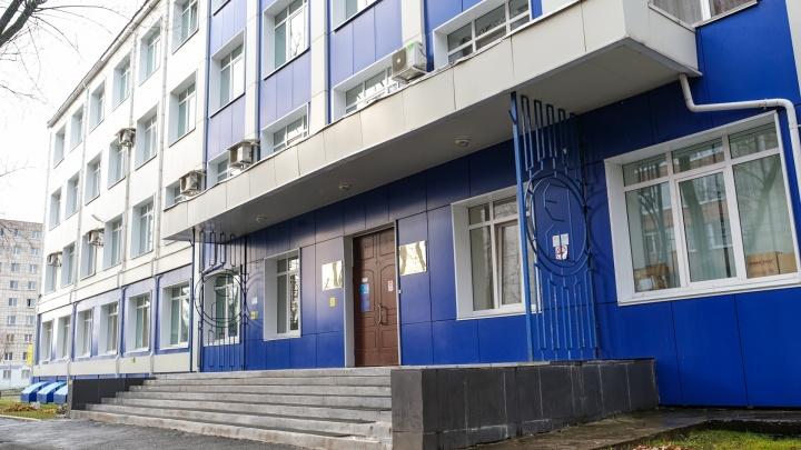 Пермский кампус Высшей школы экономики откроет свой лицей для учеников 10–11-х классов