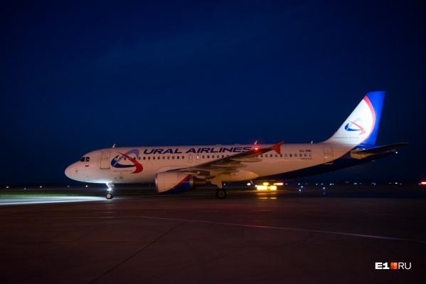 Сразу несколько рейсов не могут вылететь из Геленджика из-за непогоды