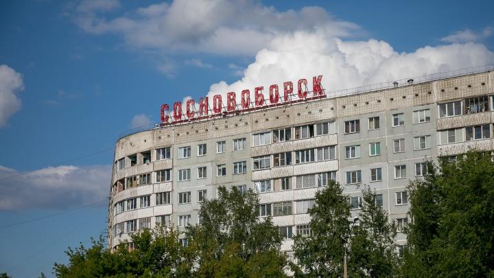 «Изменить Сосновоборск несложно»: активист объяснил, как вдохнуть новую жизнь в город-спутник Красноярска