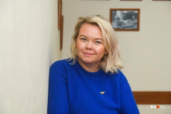 Екатерина Кейльман уже полтора года руководит парком Маяковского