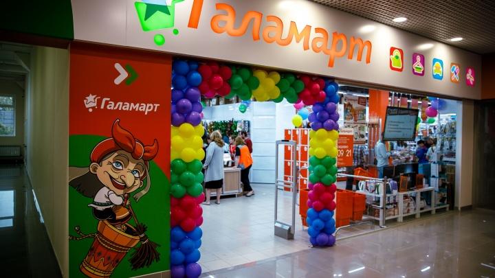 В ТЦ «Дирижабль» после реконструкции откроется «Галамарт»: покупателей ждут скидки и акции
