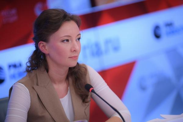 Анна Кузнецова уже не впервые выступает за пожизненное наказание для педофилов