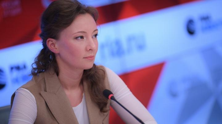 В России предложили давать педофилам пожизненный срок