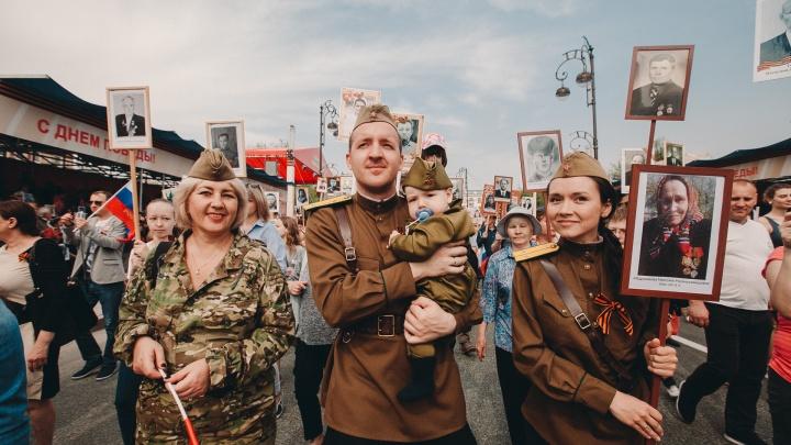 Шествие «Бессмертного полка» онлайн: собираем истории тюменцев о героях войны